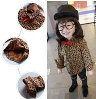 Wholesale Children thickening shirt Fashion modeling Suitable for both boys and girls Autumn and winter fashion items