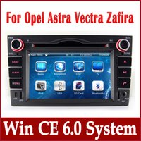 2-DIN DVD de la unidad principal para el coche GPS de navegación de Opel Astra Vectra Zafira w / Navigator radio Bluetooth TV USB AUX estéreo de audio y vídeo