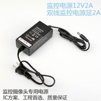 Wholesale Foot V2A A dual wire monitoring switch power supply monitoring power supply V power supply adapter