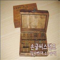 alphabet craft - New Good Quality Vintage Alphabet Wood Stamp Set Wooden Box For Daily Craft