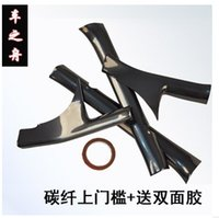 Wholesale KIA Rio K2 carbon fiber Scuff Plate Door Sill built Door Sill very beautiful car styling car styling