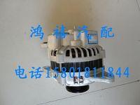 beijing track - For Beijing for hyundai elantra generator sonata generator eslpodcast order lt no track