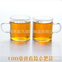 Wholesale 2015 Rushed Tea Tray Tetera Gaiwan A Heat resistant Glass Tea Cup With The Small Kung Fu ml Cylinder Factory Direct Sales