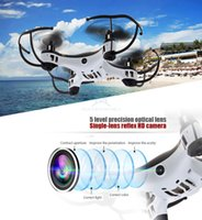 auto play videos - The new method way of playing fashionable G CH axis mini rc quadcopter with HD camera surports one key AUTO return