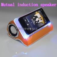 Universal amplify audio - 2014 HOT SALE Newest Colorful Audio Amplifying Mutual Induction Speaker wireless speaker for ipad Smart Phone DHL Free Ship