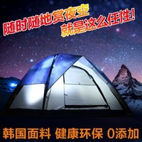 Wholesale Freedom boat camel tent outdoors people double automatic tent camping tent double multiplayer Star