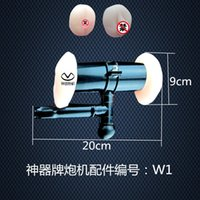 Wholesale Automatic telescopic aircraft cup Adult supplies supplies gun machine accessories male masturbation cup fun sex machine Access
