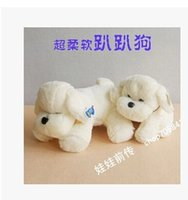 baby dog collar - incense particle collar dog Xiangxiang lie prone Jushi plush toys baby toy