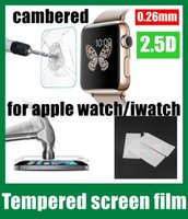 Wholesale Tempered glass bare screen protector D cambered surface for iphone iwatch mm thick DHL SSC025