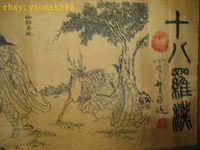 arhat buddhism - Chinese eighteen arhat painting long scroll