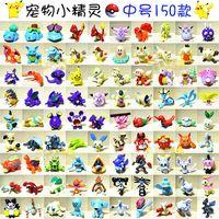 Wholesale Popular Kids Anime Pokemon toys Pokemon toys Anime Pokemon figurines Children s toys