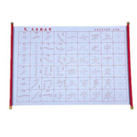 Wholesale Chinese brush calligraphy copybook water write cloth with water to practice word Miaohong cloth