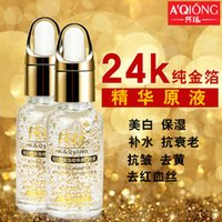 active aging - A QIONG Kimbo Essence Whitening Concentrate Face Firming Luxurious Active K Gold Collagen Skin Care Anti wrinkle Gold Face Anti aging