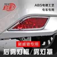 Wholesale After new Vios Vios fog lamp cover escutcheon special fog lamp shade light of the modified Toyota Vios