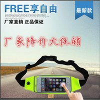 Wholesale touchscreen mobile phone waist bag waistpack cell phone sports bag campaign pockets running outdoors riding backpack elastic pockets