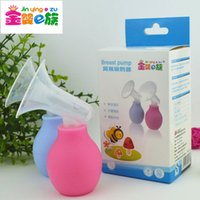 Wholesale The strong pump silicone ball manual breast pump pump manufacturers high quality OEM