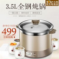 Wholesale Bear Bear DDZ A35A1 compartment hydropower slow cooker soup pot ceramic pot five gall appointment electric cookers