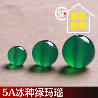 Wholesale A quality ice green agate beads Huang Yusui jewelry accessories crystal DIY