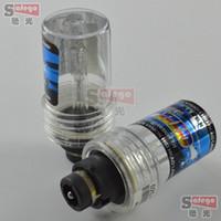 2pcs D2S HID Xenon Light reemplazo de la lámpara de xenón D2S bombillas de linterna del coche Iluminación 35W 4300k 6000k 8000k 12000k