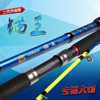 Wholesale Carbon Trolling Rod Light Super Hard Troll Ugly Rod Fish Jigging Jig Boat Rods Fishing Tackles Equipment section m