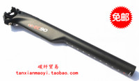 Wholesale Full carbon fiber bicycle highway seat rod carbon fiber seat tube seat tube rod