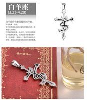 aries steels - ARIES Men s Cross Titanium Stainless Steel Lucky Pendant Necklace The Signs of the Zodiac Jewelry