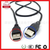 Wholesale High speed m m m USB Male to Male cable Computer Extension Cord Cables