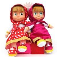 Wholesale Cute New Russian Masha and Bear plush Dolls Baby Children Best Stuffed Plush Animals Sounding Christmas Kids Gift Style MYF083101