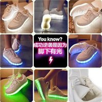 Wholesale USB charging led light emitting shoes LED flashing Casual shoes couple shoes with to2 USB charging cable and wall plug white color