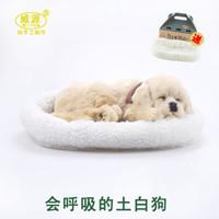 pampers - Soil white dog pampered petz pet mate breathing dog cute toy sleeping pet emulational mini vivid toy