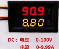Wholesale MIX Digital Current meters DC0 V A dual LED Display x29x26mm