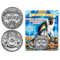 Wholesale Unique Gift box coin replica coins metal crafts monkey Christmas new year gift quot lucky coin riches quot Russian coins set big