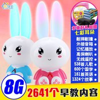 Wholesale Preschool Learning Machine Mini Pet Rabbit Story Machine Music Flash Early Childhood Educational Toys