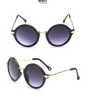Wholesale 2015 newest Factory direct price AAA quality New Unisex New Style Multi coloured Summer Shade Sunglasses Metal dazzle colour sunglasses