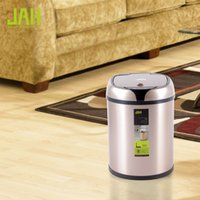 aluminum bins - Ann Hui Jie European creative wallpaper living room upscale business office aluminum sensor trash bin