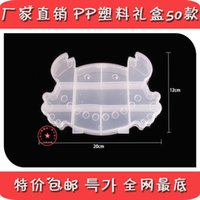 beaded crab - 11 grid removable transparent plastic box fishing tackle box storage box crab element beaded box pillbox