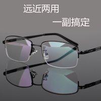 bifocal progressive reading glasses - high quality brand bifocal myopia progressive multifocal reading glasses for men