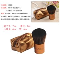 Wholesale Top Professional Convinient Soft Goat Hair Mushroom Blush Brush Cosmetic Brushes Powder Brush with Fashion Bag Packing W716