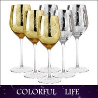 Wholesale High grade Silver plated crystal wine glass goblet Foaming cup Laser engraving cocktail glass wedding gifts gold or silver