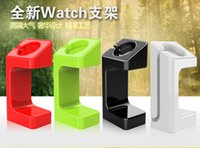 Wholesale For Apple Watch charging cradle E7 stand magnetic charge dock charge stander holder