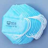 Wholesale Non woven Disposable Medical Mouth Mask Anti Dust Surgical Face Respirator Mask YC0005 salebags