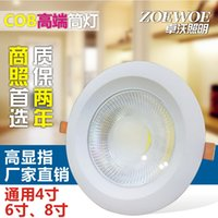 bathroom production - The new COB super bright W20W30W lamp downlight commercial special ultra thin die casting production manufacturers