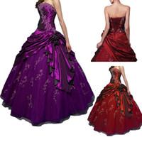 2015 da lindos bordados baratos Quinceanera Vestidos Debutante Bola Vestidos com decote tafetá Pick-Up Vestidos Quinceanera