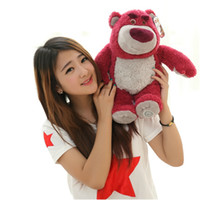 beauty records - Stubborn beauty of Valentines Day gift plush toy teddy bear strawberry recording doll to send girls birthday gift