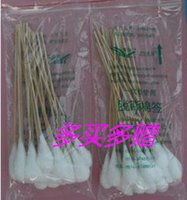 Wholesale 5pcs sterile cotton swab on long gynecological cervical erosion disposable cotton swab head gynecological cotton stick CM