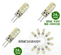 basic energy - G4led12v energy saving bulb bright g4 bulb in42patients light beads basic w