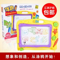 Wholesale Qi Fun infant baby child color drawing board WordPad magnetic drawing board to write graffiti board oversized