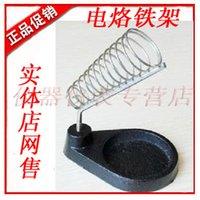 iron shelf bracket - Round cast iron electric iron shelf bracket A type cast iron iron frame store net sales