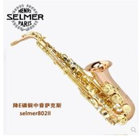 Wholesale DHL Senior French brand Selmer Sax selmer80II E alto saxophone copper pipe Sax