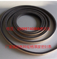Wholesale Supply side with glue seal epdm sponge EVA foam seal seal doors and windows sealed